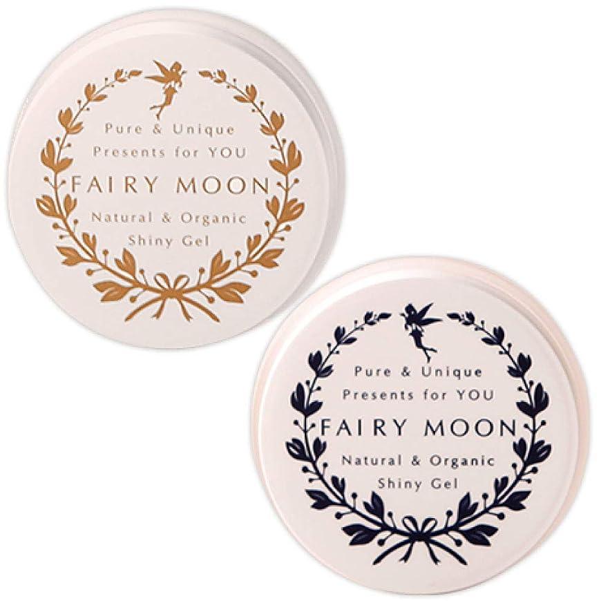 記念伝記買う【公式】Fairy Moon:お尻のためだけに作られた専用美容ジェル。夏までにつるピカキレイに!その悩みもう大丈夫?今雑誌で話題のヒップケア?ノーベル賞受賞成分高配合?皆様に愛されて16万個突破。 (1)