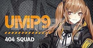 ドールズフロントライン キャラクターワッペン8 UMP9