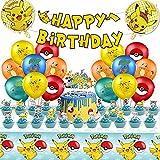 HAFTSS ピカチュウ誕生日 飾り付け バースデー バルーン モンスターボール 風船 誕生日 装飾 男の子 女の子 HappyBirthDayガーランド