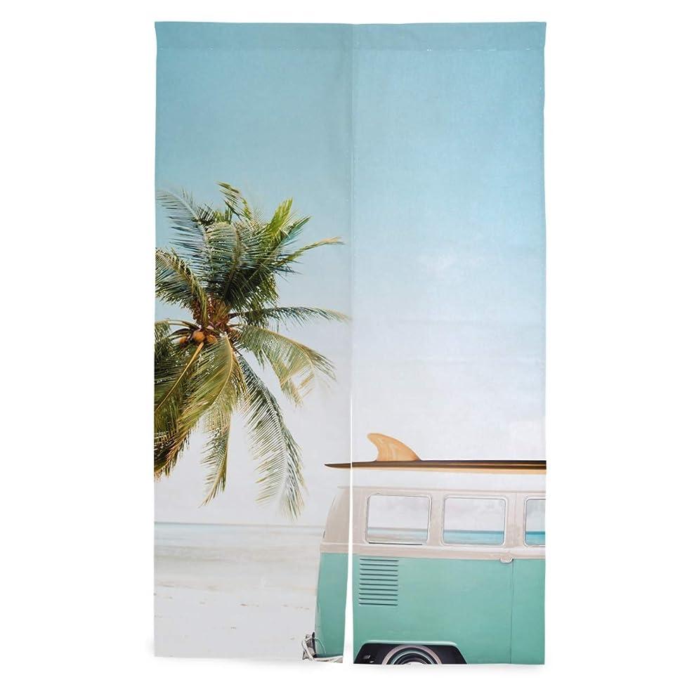 サミット真空ダイヤルAkiraki のれん 遮光 目隠し 暖簾 間仕切り 玄関 ロング 和風 カーテン ハワイ 夏 バス かわいい 可愛い おしゃれ かわいい キッチン 飲食店 リビング 出入り口 幅86cmx143cm 綿麻 洗える