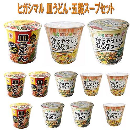 ヒガシマル カップ 皿うどん ( 中華白湯スープ ) 体にやさしい五穀スープ きたま風カップ体にやさしい五穀スープ 24食 箱買い