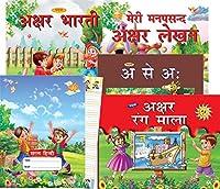 PADMA - HINDI AKSHAR SERIES | Combo of 5 (FREE HINDI 5 LINE NOTEBOOK)