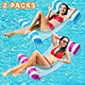 Sagiter Water Hammock 2 Pack, Inflatable Pool Lounger Float Hammock Air Lightweight Floating Chair Bed Raft Recliner and Portable Swimming Pool Beach Hot Tub Mat Toys for Kids Adults