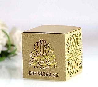 Eid Mubarak Godisförvaringslåda Ramadan Dekorationslåda Ramadan Party Dekoration Islamisk Eid