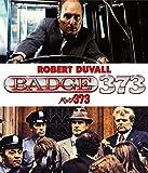 バッジ373[Blu-ray/ブルーレイ]