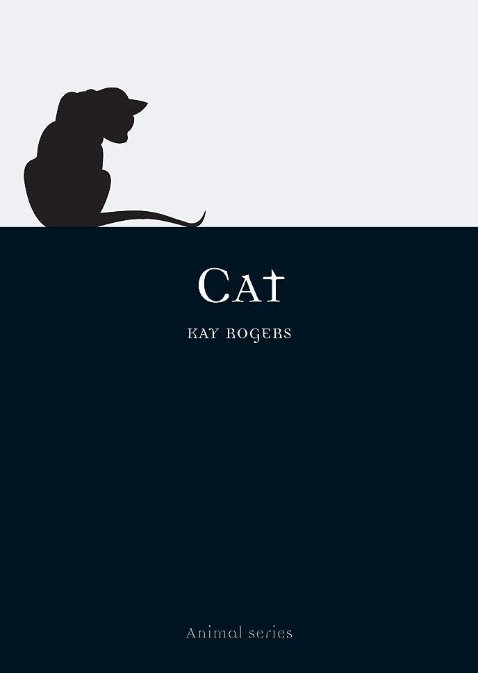 殺人者カタログ貫通Cat (Reaktion Books - Animal)