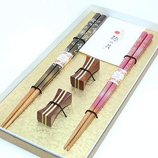 若狭塗 日本桜 夫婦箸 箸置付 お祝い 結婚祝い 化粧箱入 ギフトセット