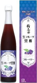 KAKUIDA Drinking Vinegar Blueberry with Aged 3years Black Vinegar 16.9 Fl, Oz (500ml)