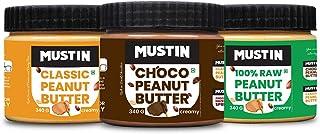 Mustin All Natural Peanut Butter Creamy(340g) | Classic Peanut Butter Creamy(340g), Chocolate Peanut Butter Creamy(340g)