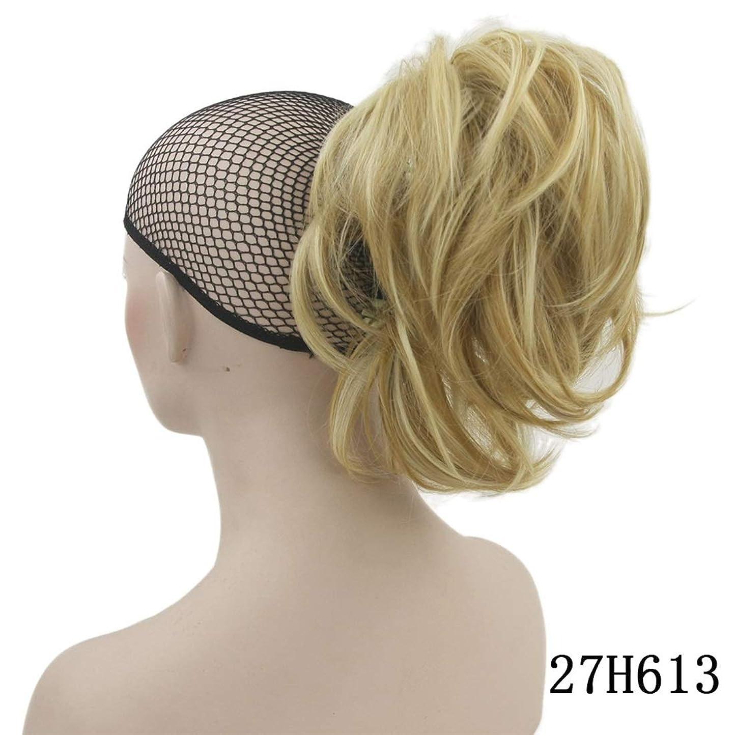 頑張る抑圧する規範Koloeplf レディースカーリーヘアウィッグ、ポニーテールクリップグリップポニーテールショートカーリーヘア、フレキシブルヘアポニーテール (Color : 27H613)