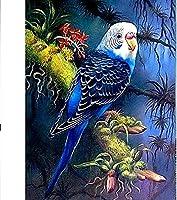 ダイアモンドビーズ絵画 刺繍キット 動物の鳥 クロスステッチキット ダイヤモンドの塗装 ダイヤモンドアート 全面貼り付けタイプ ビーズアート 5D モザイクアート ハンドメイド DIY 手芸キット50x40Cm