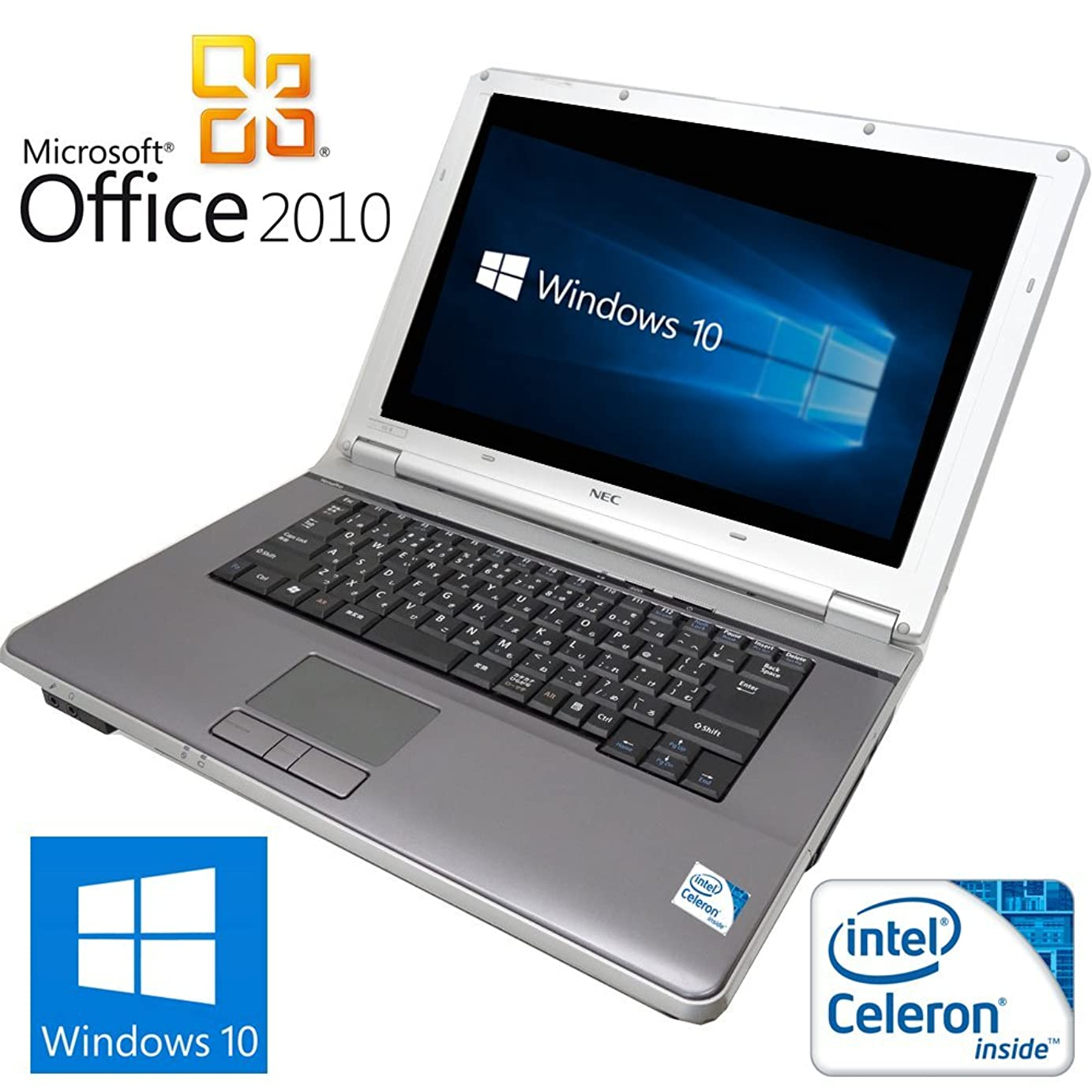 セメント船乗りお茶【Microsoft Office 2010搭載】【Win 10搭載】NEC VA-8/新世代Celeron 2.2GHz/メモリ4GB/HDD160GB/大画面15.6インチ/DVDドライブ/無線LAN搭載/中古ノートパソコン