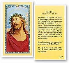 Hail Mary Gifts 25pc, ORACION AL Gran PODER DE DIOS HOLY Card