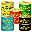 サヴァ缶 国産さばアソート (オリーブオイル、レモンバジル、パプリカチリソース、ブラックペッパー、アクアパッツァ) 5種×2缶 計10缶セット ギフト箱無