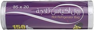 Hossam Plastic Roll Refrigerator Bags, 35X20 cm, 150 Bags