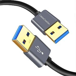 USB 3.0ケーブル, CableCreation USB 3.0 A (オス) - (オス) USB to USBケーブル HDDエンクロージャ、カメラ、手書きボード、ラジエーターなど対応 スペースグレー 0.5m