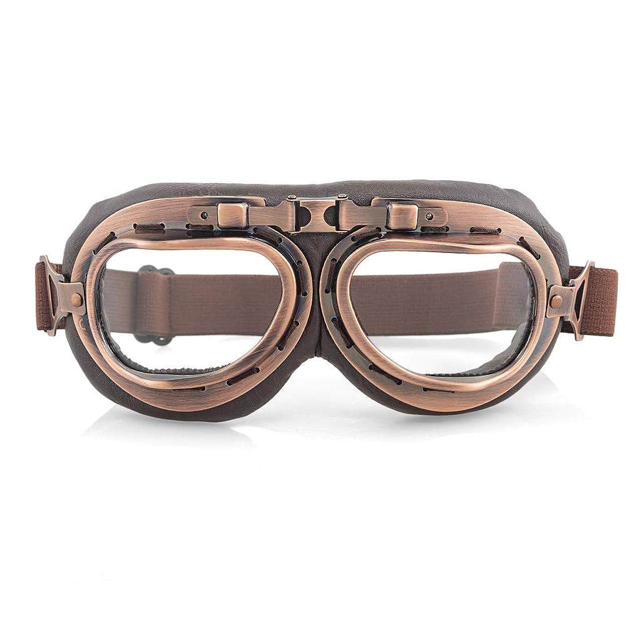 賠償靴イーウェルゴーグル ヴィンテージレトロ オートバイ サイクリング スポーツゴーグル メガネ ヘルメット眼鏡 PCレンズ UVカット 保護メガネ 防砂塵 防風 パンクゴーグル (トランスペアレント)