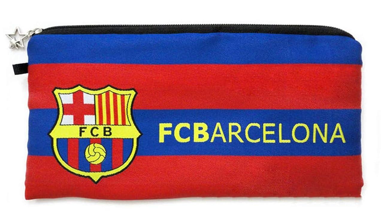 FC Barcelona Football Team Soccer Students Pencil Bag Pen Case Receipt Bag Stationery Bag Zipper Bag for Highlighters,Eraser, Gel Pen, Markers (FC Barcelona, 7.09x3.94inch)