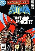 Detective Comics (1937 series) #529