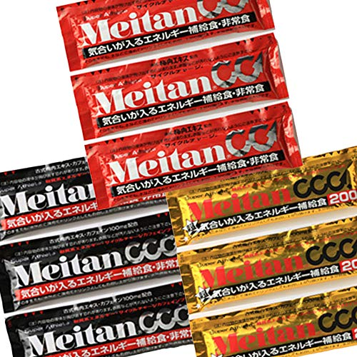 梅丹本舗 メイタンサイクルチャージお試し9本セット(赤×3本、黒×3本、金×3本) 【オリジナルセット・マラソン・自転車・サイクリング・トレイルランニング・ランニング・補給食・エネルギー・カフェイン・ジェル】