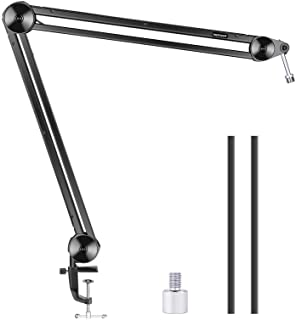 """Neewer Microphone Arm Stand, Heavy Duty Suspension Mic Boom Scissor with 5/8"""" to 3/8"""" Adapter, Compatible with Blue Yeti N..."""