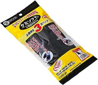 ATOM お買い得パック ケミソフト ブラック 3双組 Mサイズ 1550-3P