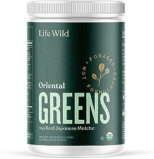 Life Wild Oriental Greens Dietary Supplement | USDA Organic Plant Based Nutritional Powder Drink w/Real Japanese Matcha | ...