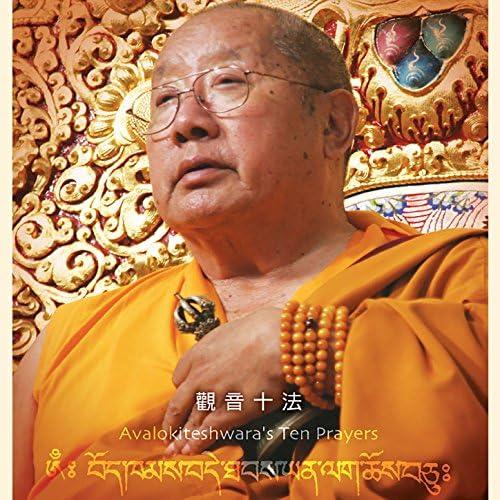 貝諾法王, 堪布貝瑪千貝仁波切 & 烏金喇嘛