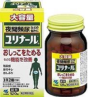 【第2類医薬品】ユリナールb 120錠 ×3