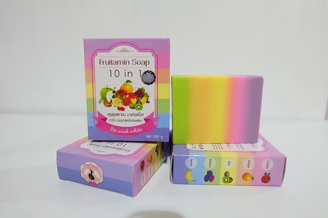 方法アナウンサー人気のFRUITAMIN SOAP 10 IN 1 soap jelly cubes single vitamins park headlights course. Whitening Soap. 100 g. Free Shipping.