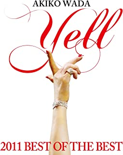 Yell: 2011 Best of the Best