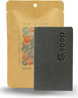 G.soap | COCOA | Moisturizing Soap Bar with Vanilla Specks Light Exfoliating Nourishing All skin type Face Body 4.5oz 100%...