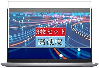 3枚 Sukix フィルム 、 Dell Latitude 5000 5520 15.6インチ 向けの 液晶保護フィルム 保護フィルム シート シール(非 ガラスフィルム 強化ガラス ガラス ケース カバー ) new version