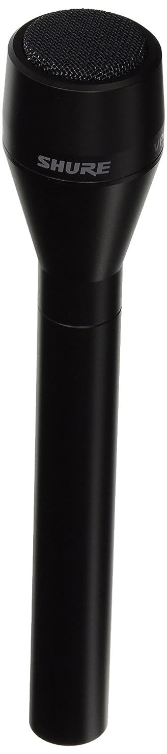 Shure VP64A Omnidirectional Handheld Microphone