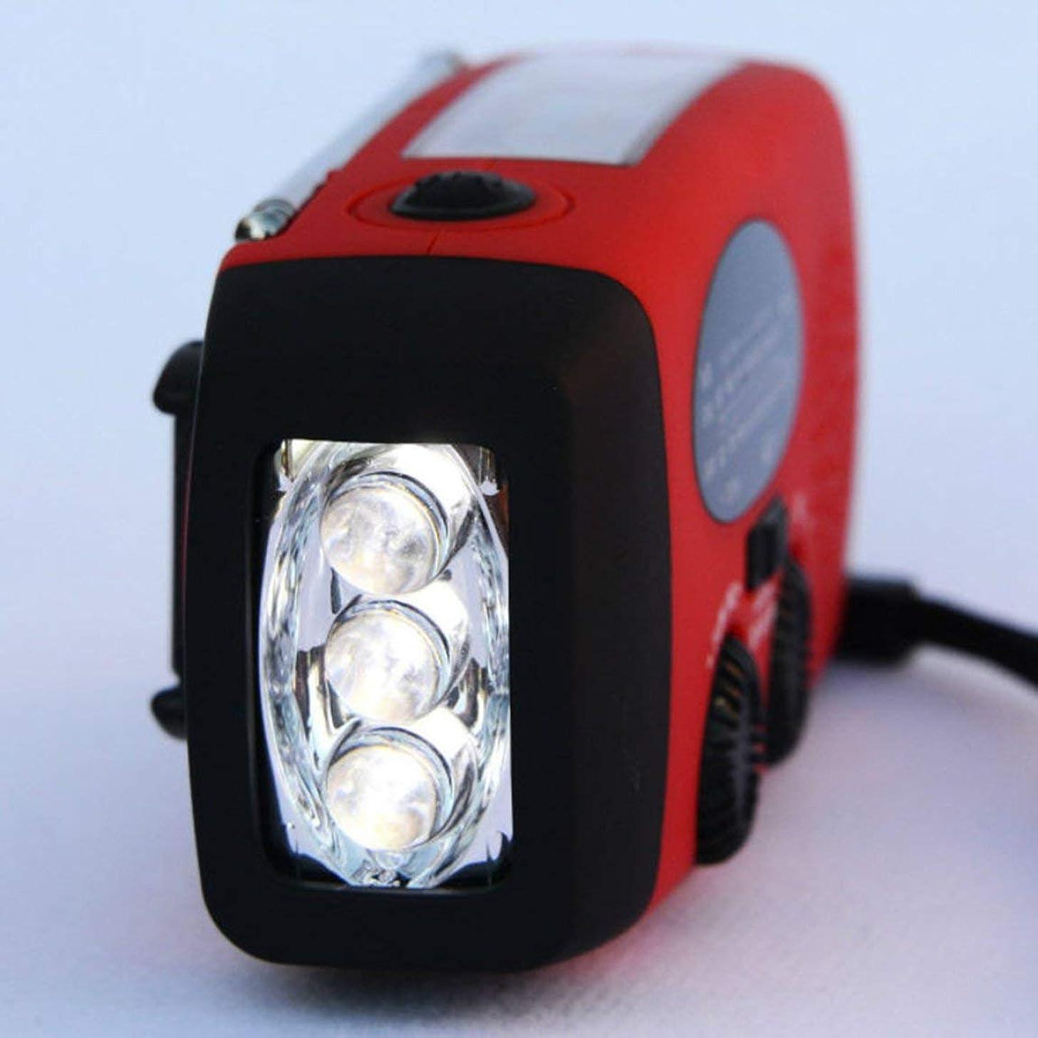 自宅でこねる松Protable Emergency Hand Crank Generator AM/FM/WB Radio Flashlight Charger Waterproof Emergency Survival Tools HY-88WB
