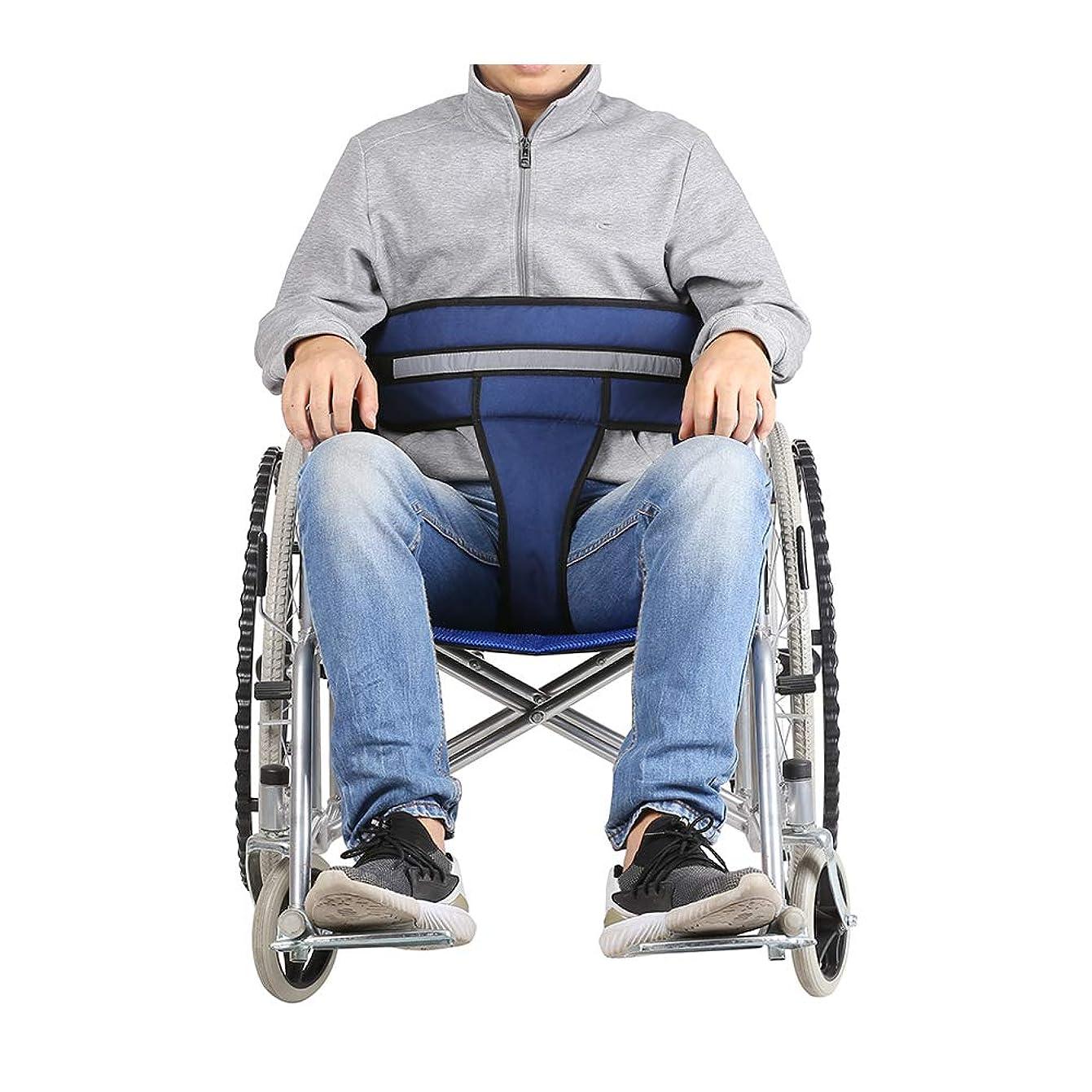 作り好意広範囲に車椅子シートベルト拘束システム胸部クロス医療用拘束具ハーネスチェアアジャスタブルストラップ患者介護高齢者の安全