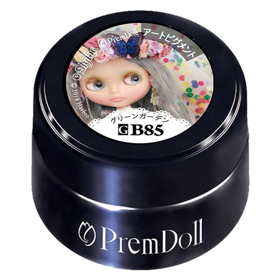 放出貨物夢PRE GEL プリムドールグリーンガーデン85 DOLL-B85 3g UV/LED対応