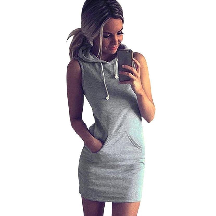 iTLOTL Fashion Womens Summer Casual Sleeveless Hoody Dress