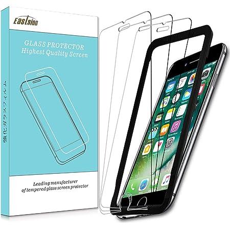 iphone8 ガラスフィルム iphone7 用 強化ガラス液晶保護フィルム 3枚セット ガイド枠付き 日本製素材旭硝子製 iPhone 8/7/6S/6用