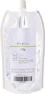 ファンタジーグリセリン(VG)250g【高純度グレード品、透明パウチ仕様】