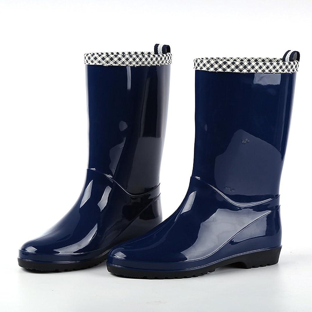 フォーマット軍証拠[EIMEI] レインブーツ[レディース?ガールズ?ジュニア] 大人 女の子 完全防水 長靴 長ぐつ