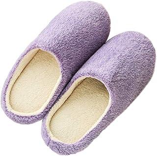 Tyou 1ペアの女の子洗える冬スリッパ人間工学に基づいたデザインスーパーソフトコットンシューズ家庭用女性用屋内靴(パープル、S)