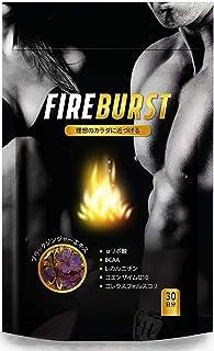 【FIRE BURST】 αリポ酸 BCAA サプリ 燃焼系 ダイエット 厳選素材 30日分