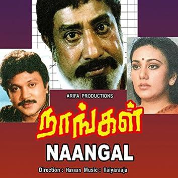 Naangal (Original Motion Picture Soundtrack)
