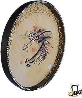 Persian Painting Daf, Deff, Def, Erbane, Bendir With Soft Case NDR-161