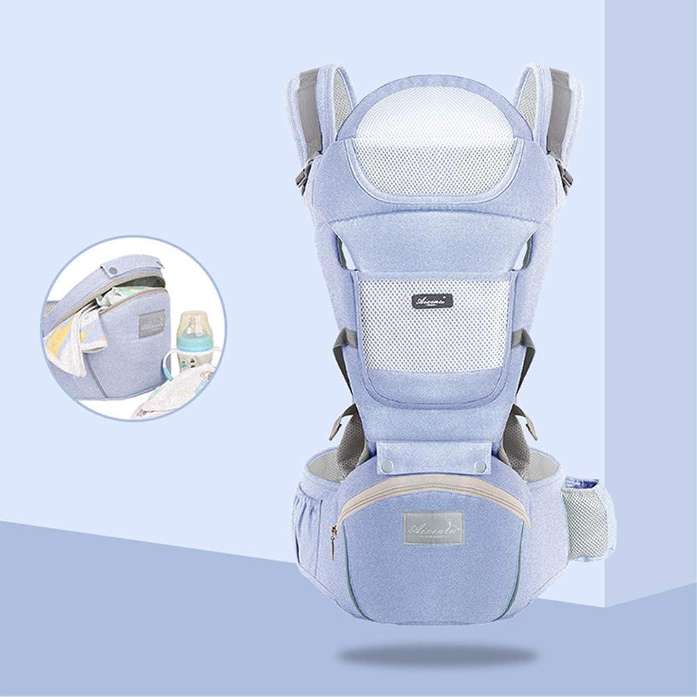 シャーロックホームズ類推記憶に残る幼児のヒップシート、幼児または新生児用の軽量ベビーキャリアラップポータブル多位置安全ベビースリング理想的なギフト