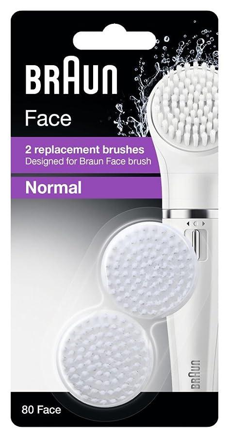 散文怪物前件ブラウン 洗顔ブラシ 顔用脱毛器(ブラウンフェイス)用 毛穴スッキリ洗顔用 80 Face