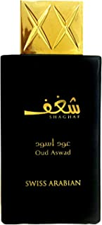 Shaghaf Oud Aswad, Eau de Parfum 75mL | Mouthwatering Incense Infused Noir Oud Wood Fragrance with hint of Rose | Long Lasting Great Sillage | Perfume for Men and Women | by Oudh Artisan Swiss Arabian