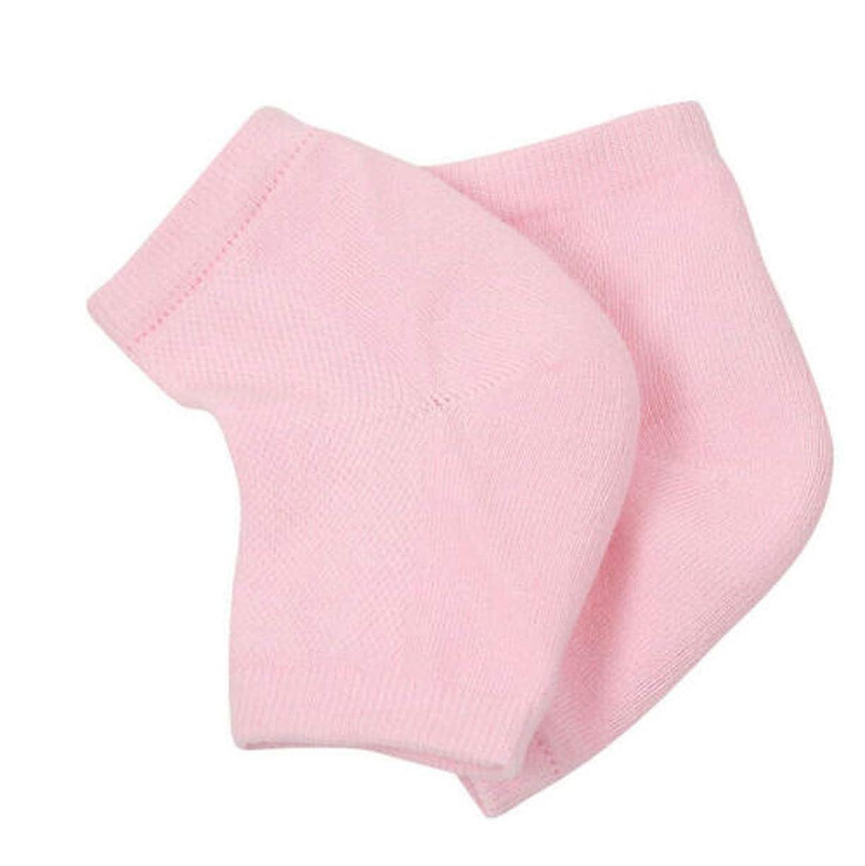 スケートコーヒーナプキンかかとケア靴下 足サポーター 半分ソックス 足首用 角質ケア/保湿/美容 左右セット フリーサイズ 男女適用 (ピンク)
