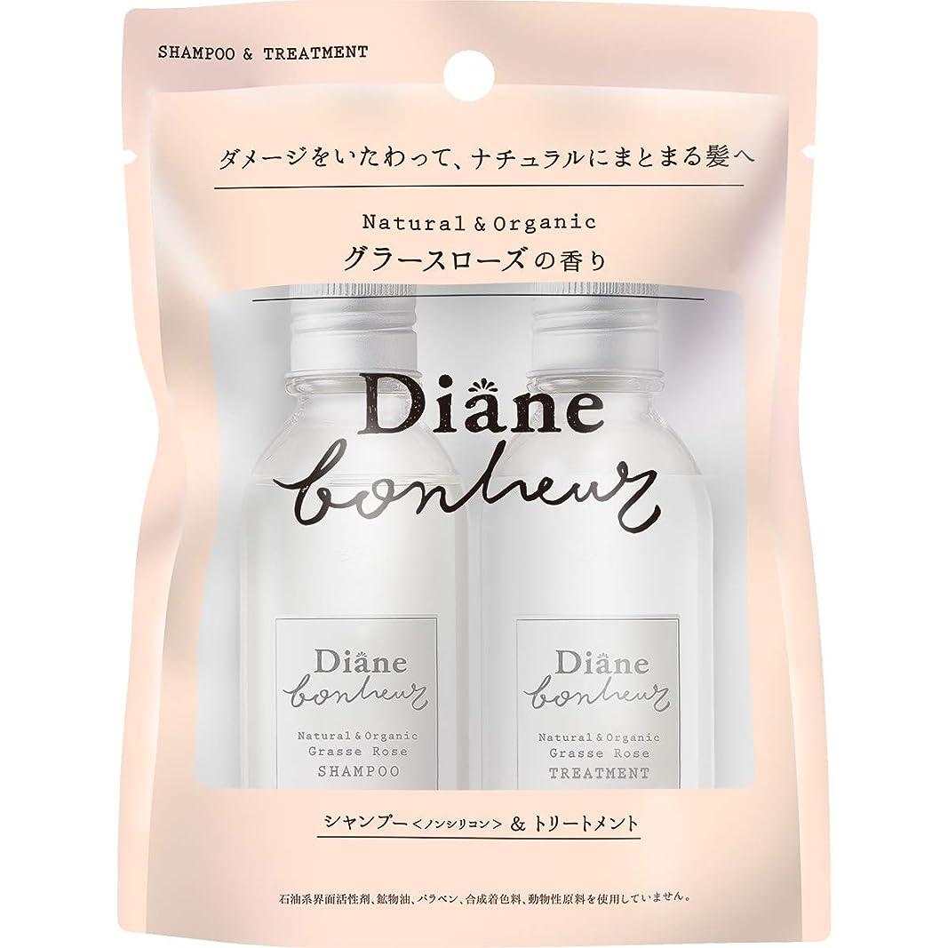 手慢性的寝室を掃除するダイアン ボヌール グラースローズの香り ダメージリペア シャンプー&トリートメント トライアル 40ml×2